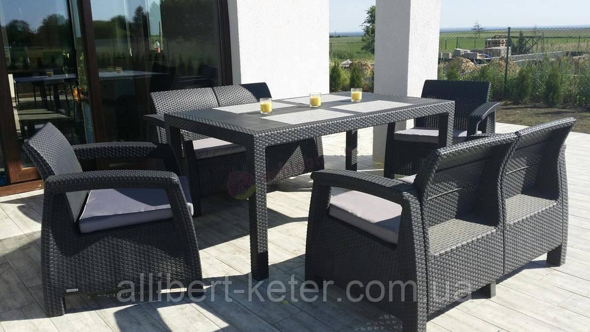 Комплект садовой мебели Allibert Corfu Fiesta