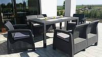 Комплект садовой мебели Allibert Corfu Fiesta, фото 1
