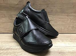 Женские осенние туфли на липучке из натуральной кожи  МИДА 21850