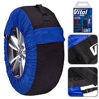 Чехол для колеса Vitol (d700*480mm)