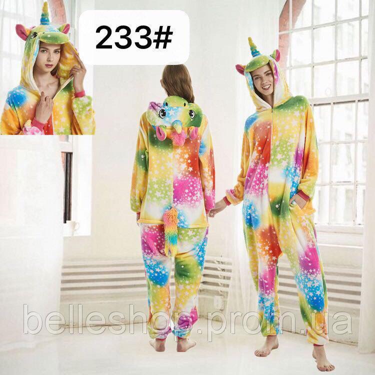 Доросла піжама кигуруми - 0204-66