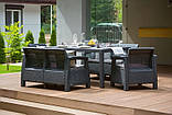 Комплект садових меблів Keter Corfu Fiesta, фото 5