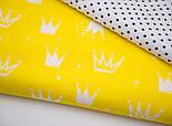 """Сатин шириной 160 см """"Нарисованные короны"""" белые на жёлтом №2453с, фото 3"""