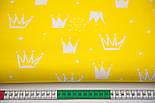 """Сатин шириной 160 см """"Нарисованные короны"""" белые на жёлтом №2453с, фото 2"""