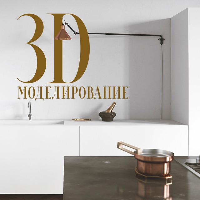 Візуалізація меблів