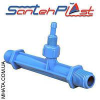 """Инжектор Вентури 1/2"""" Santehplast для капельного полива (IN50)"""