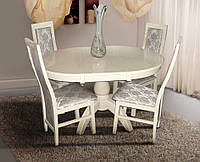 Стол из бука Престиж (слоновая кость), фото 1