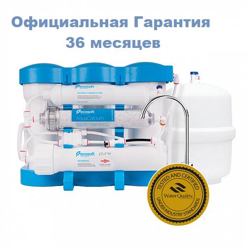Фильтр Обратного Осмоса Ecosoft P'ure Aquacalcium MO675MACPURE