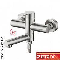 Смеситель для ванны короткий нос ZERIX LR73103 Euro (нержавейка)