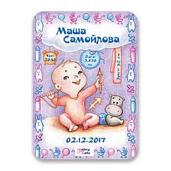 Метрика постер для новорожденных А3 формат Стрелец FTMKA3STR, КОД: 182648