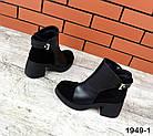 Женские ботинки в черном цвете, из натуральной кожи  39 40 ПОСЛЕДНИЕ РАЗМЕРЫ, фото 3
