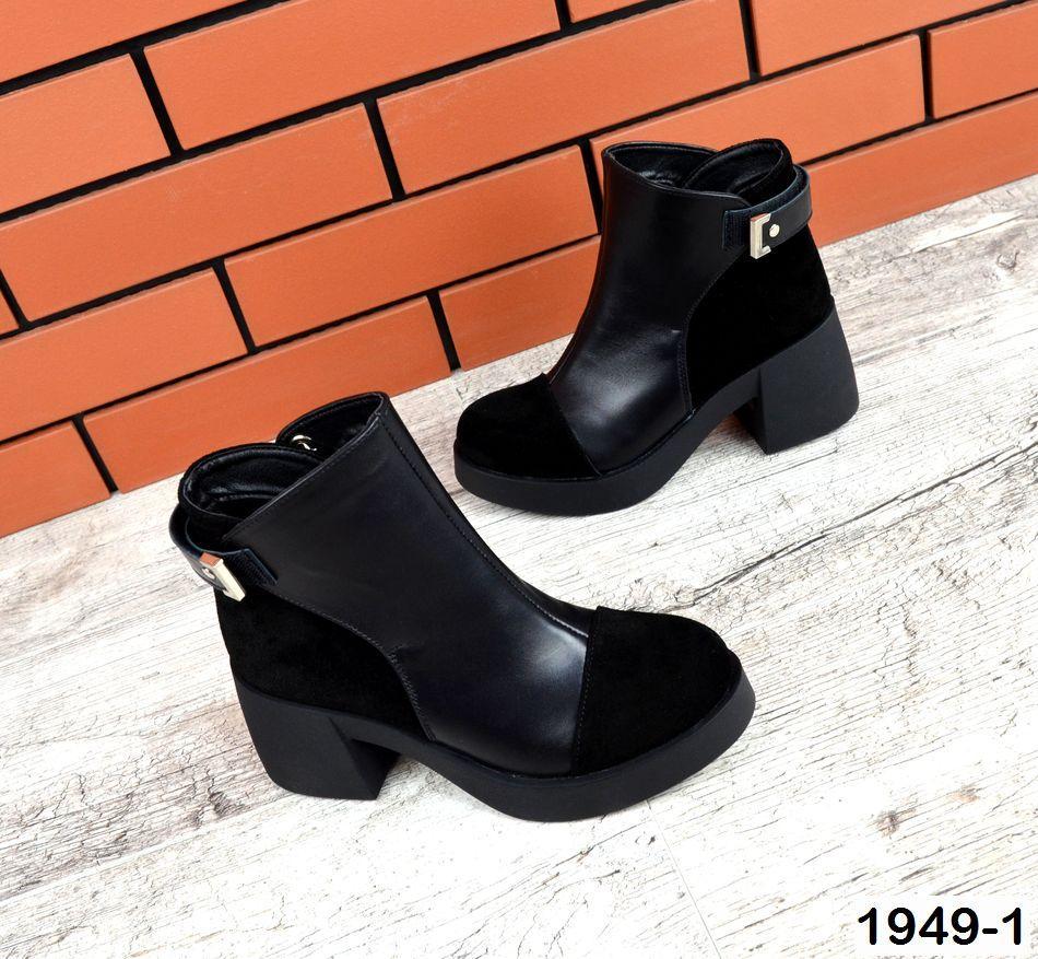 Женские ботинки в черном цвете, из натуральной кожи  39 40 ПОСЛЕДНИЕ РАЗМЕРЫ