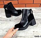 Женские ботинки в черном цвете, из натуральной кожи  39 40 ПОСЛЕДНИЕ РАЗМЕРЫ, фото 6