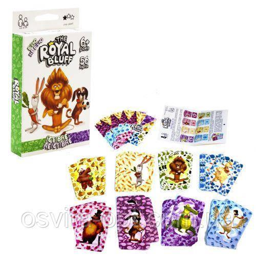 карткові ігри грати