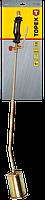 Газовая горелка 58кВт TOPEX 44E122