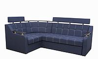 Угловой диван Garnitur.plus Элегант 3 синий 235 см DP-335, КОД: 181447