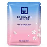 Увлажняющая маска для лица Rorec Sacura с экстрактом цветущей сакуры (30г)