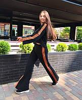 Женский стильный прогулочный костюм с разрезами