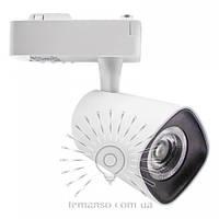 Трековый светильник LED Lemanso 30W 2700LM 6500K 185-265V белый / LM3214-30