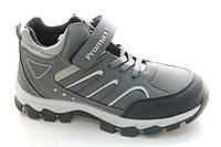 Деми ботинки promax для мальчиков  32 р-р - 20.5см, фото 1