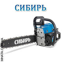 Бензопила Сибирь Б-3800