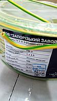 ПВ3 2,5мм2 Провод монтажный, медный с изоляцией из ПВХ пластиката желто-зеленого цвета производства  ЗЗЦМ