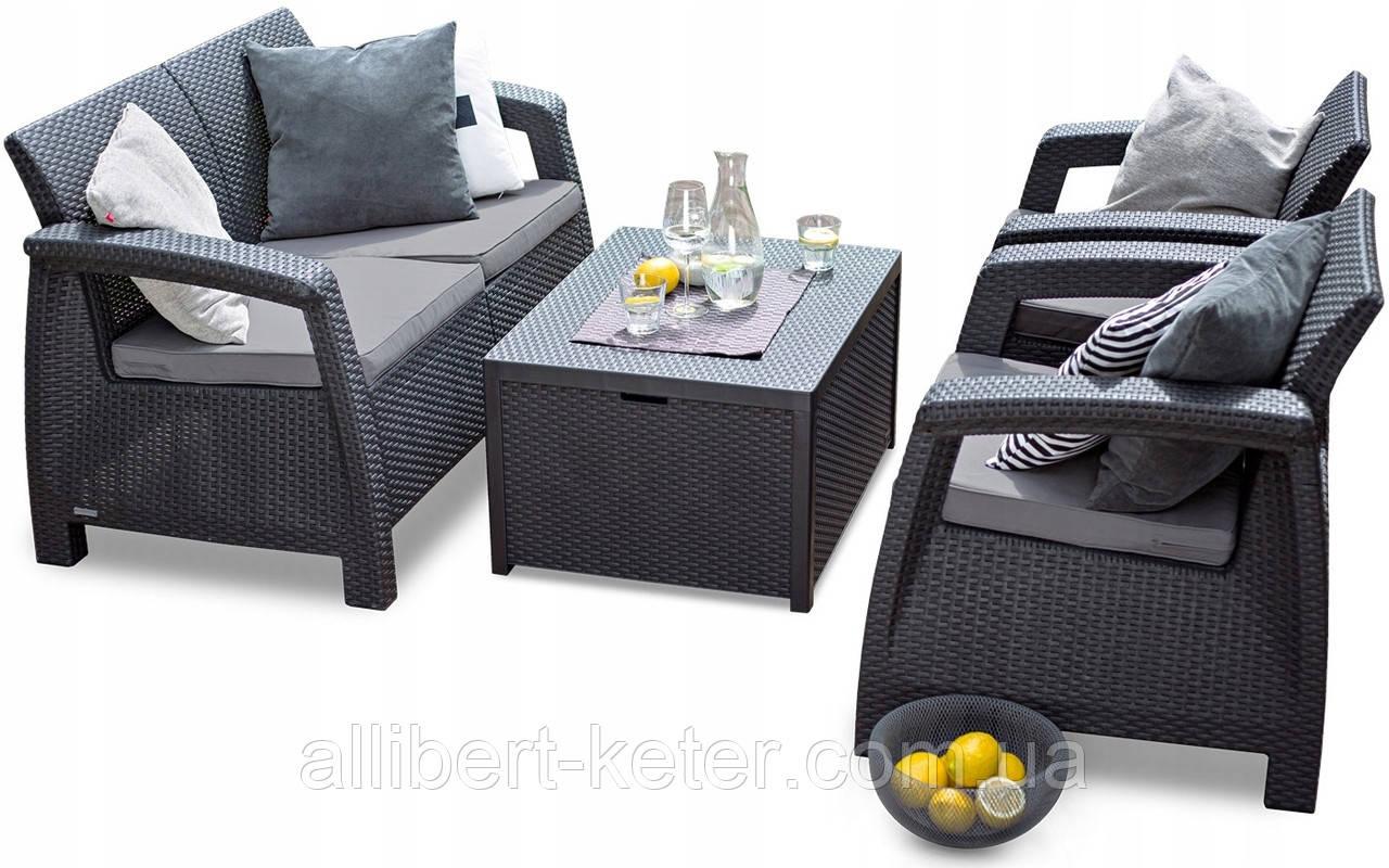 Комплект садовой мебели Allibert Corfu Box