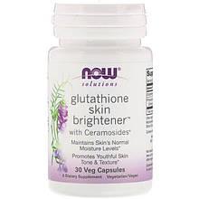 """Осветляющее средство для кожи NOW Foods, Solutions """"Glutathione Skin Brightener"""" с глутатионом (30 капсул)"""