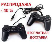 Джойстик 2шт для ПК два Originalsize геймпад PC dualshock проводной usb игра 360 Original size, фото 1