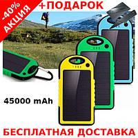 Power Bank Solar 45000 портативная Аккумуляторная батарея солнечным зарядом и LED фонарем + нож-визитка, фото 1