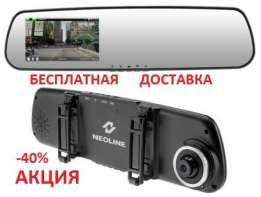 """Автомобильное зеркало заднего вида - видеорегистратор дисплей 3"""" одна камера"""