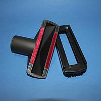 Щетка  для пылесоса 35 мм (для мебели) с насадкой для мягкой мебели