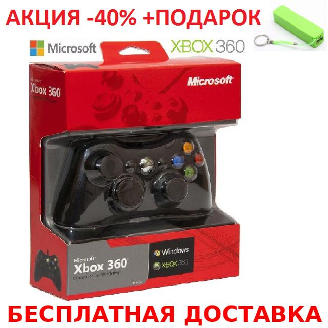 Джойстик геймпад XBOX 360 PC Original size красный USB проводной ПК Microsoft Controller+Повер банк