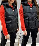 Жилетка женская демисезонная пудра чёрная 42-44 44-46, фото 2