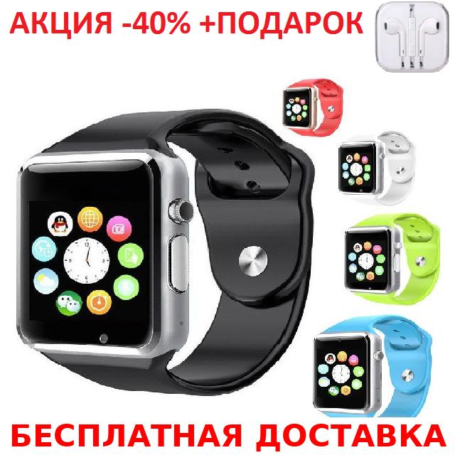 Умные часы смарт A1 Smart Watch GT08 мат Smartwatch точная копия Apple Watch GSM Camera+Наушники