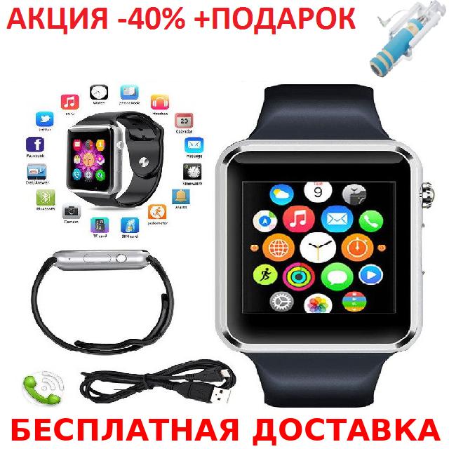 Умные часы смарт A1 Smart Watch GT08 глянец Smartwatch точная копия Apple Watch GSM Camera+Селфи палка