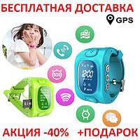 Умные смарт часы детские телефон с GPS Smart Baby Watch Q50 (18/63) смарт вотч часы телефон GPS трекер, фото 1