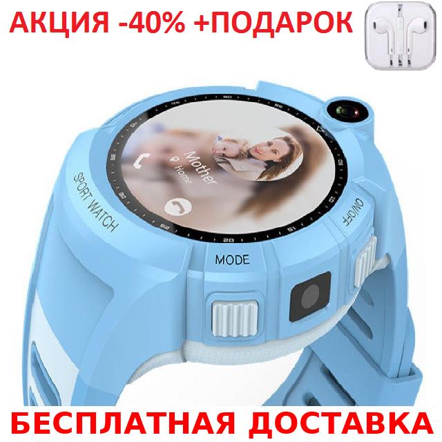 Умные смарт часы детские телефон с GPS Smart Baby Watch Q610S глянец часы телефон GPS трекер+Наушники