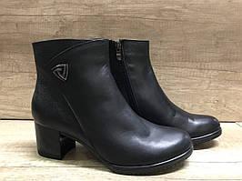 Демисезонные женские ботинки из натуральной кожи  Мида 22413