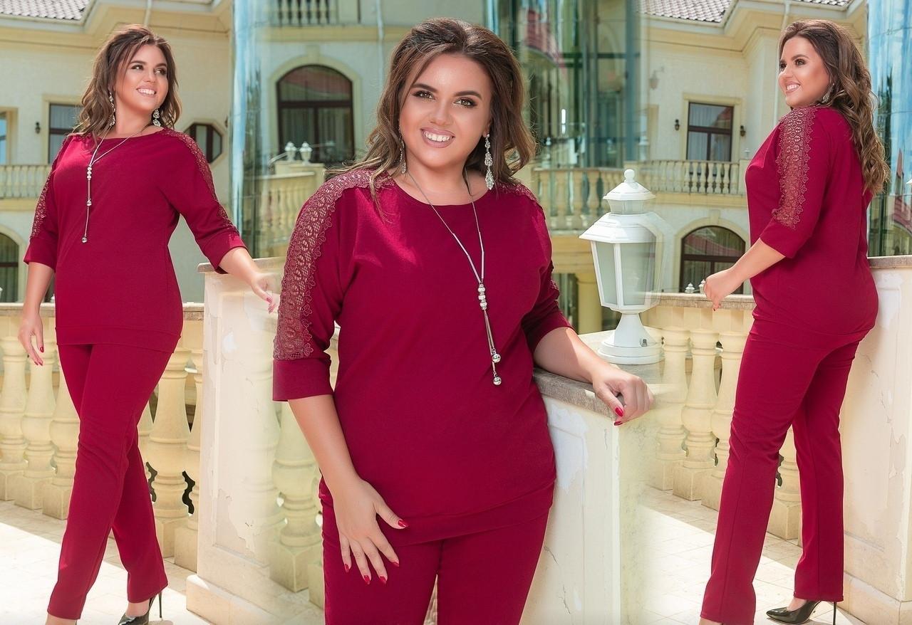Женский брючный костюм кофта декорирована кружевом  50-52, 54-56, 58-60