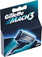 Сменные кассеты для бритья Gillette Mach 3 4шт. в упаковке