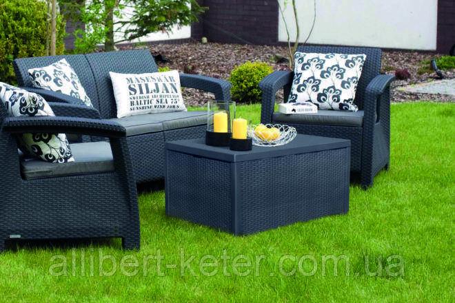 Комплект садовой мебели Keter Corfu Box