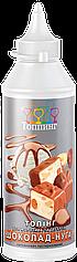Топпинг шоколад-нуга ТМ Топпинг, 600г.