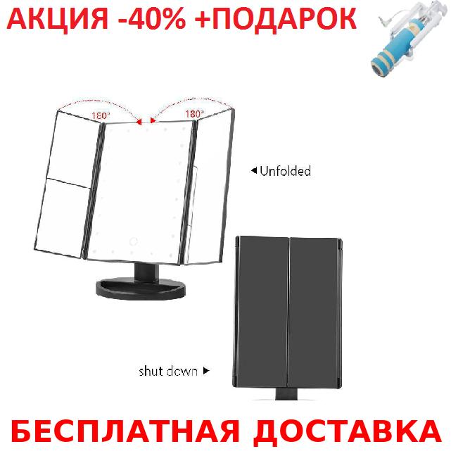 22 LED Magic Make Up Mirror Cardboard case Косметическое настольное зеркало для макияжа с подсветкой+Монопод