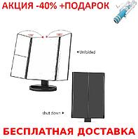 22 LED Magic Make Up Mirror Cardboard case Косметическое настольное зеркало для макияжа с подсветкой+Монопод, фото 1