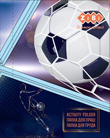 Папка для праці FOOTBALL, картонна, на гумках А4+ (300х212х28мм), KIDS Line