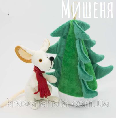 Мышка, с мешком для подарка, упаковка для конфет, 800  грамм
