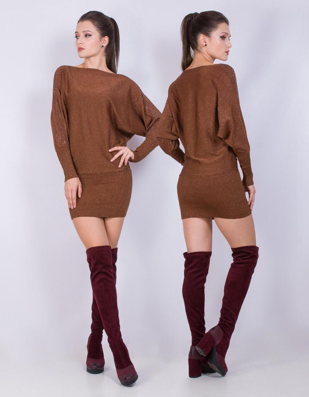 Люрексовое сукню з напуском 44-48 (в кольорах)