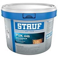 Stauf PUK-446 10кг паркетный клей двухкомпонентный полиуретановый полимерный Штауф