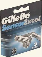 Сменные кассеты для бритья Gillette Sensor Excel 3шт. в упаковке